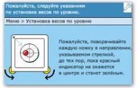 2_4.jpg